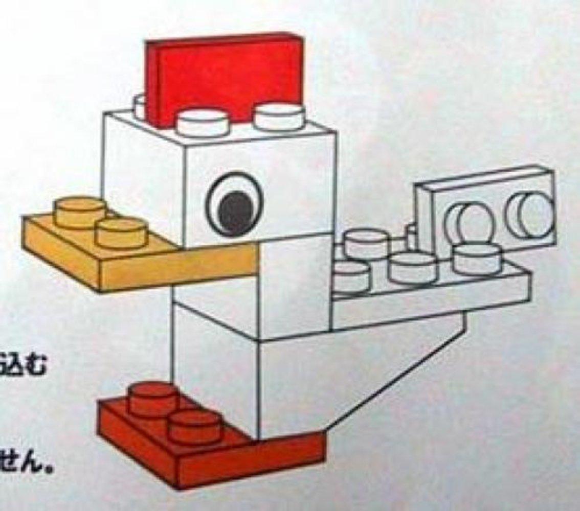 LEGO Japan Small Duck