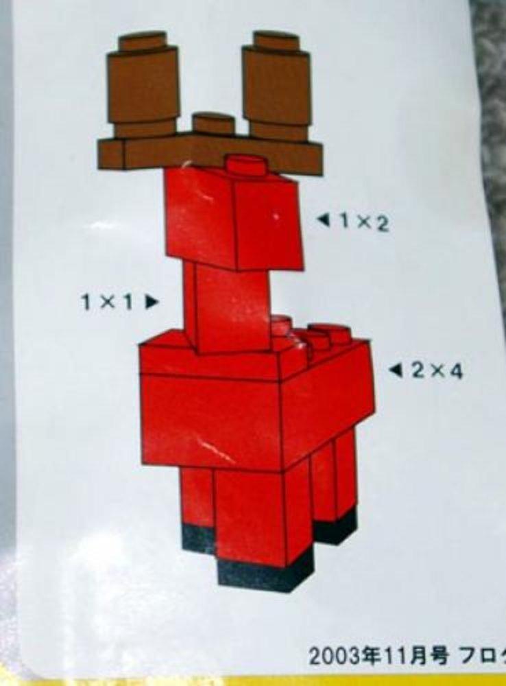 LEGO Japan Deer