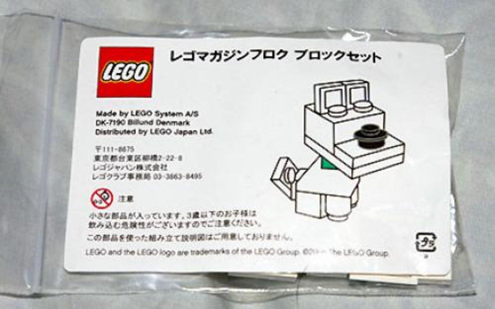 LEGO Japan Dog Blue Label Version