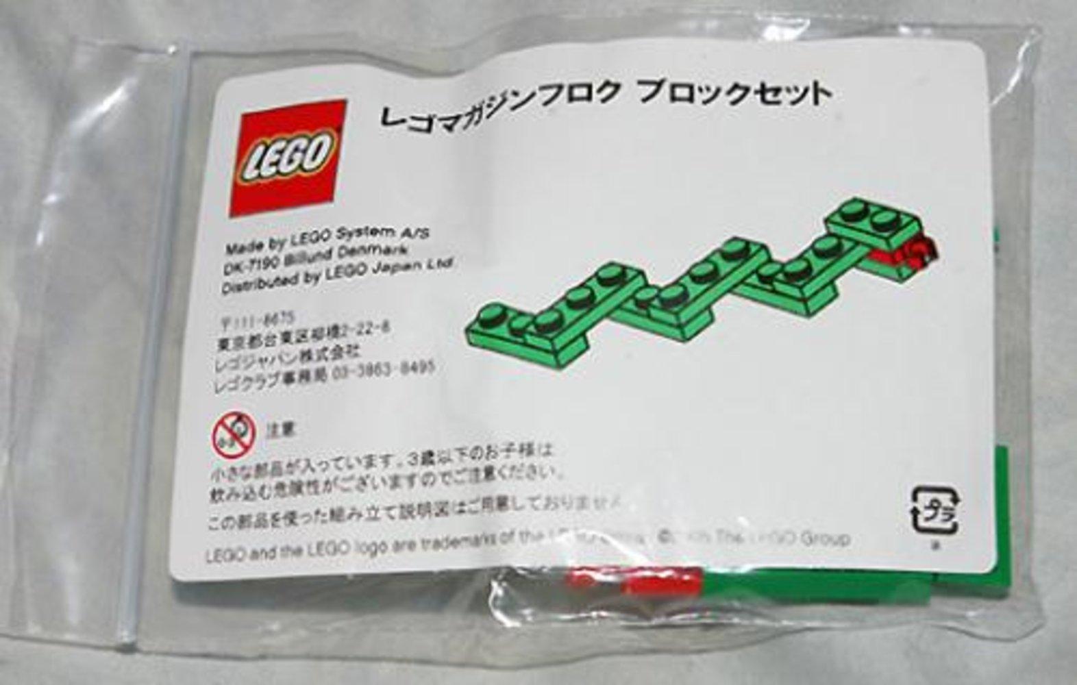 LEGO Japan Snake