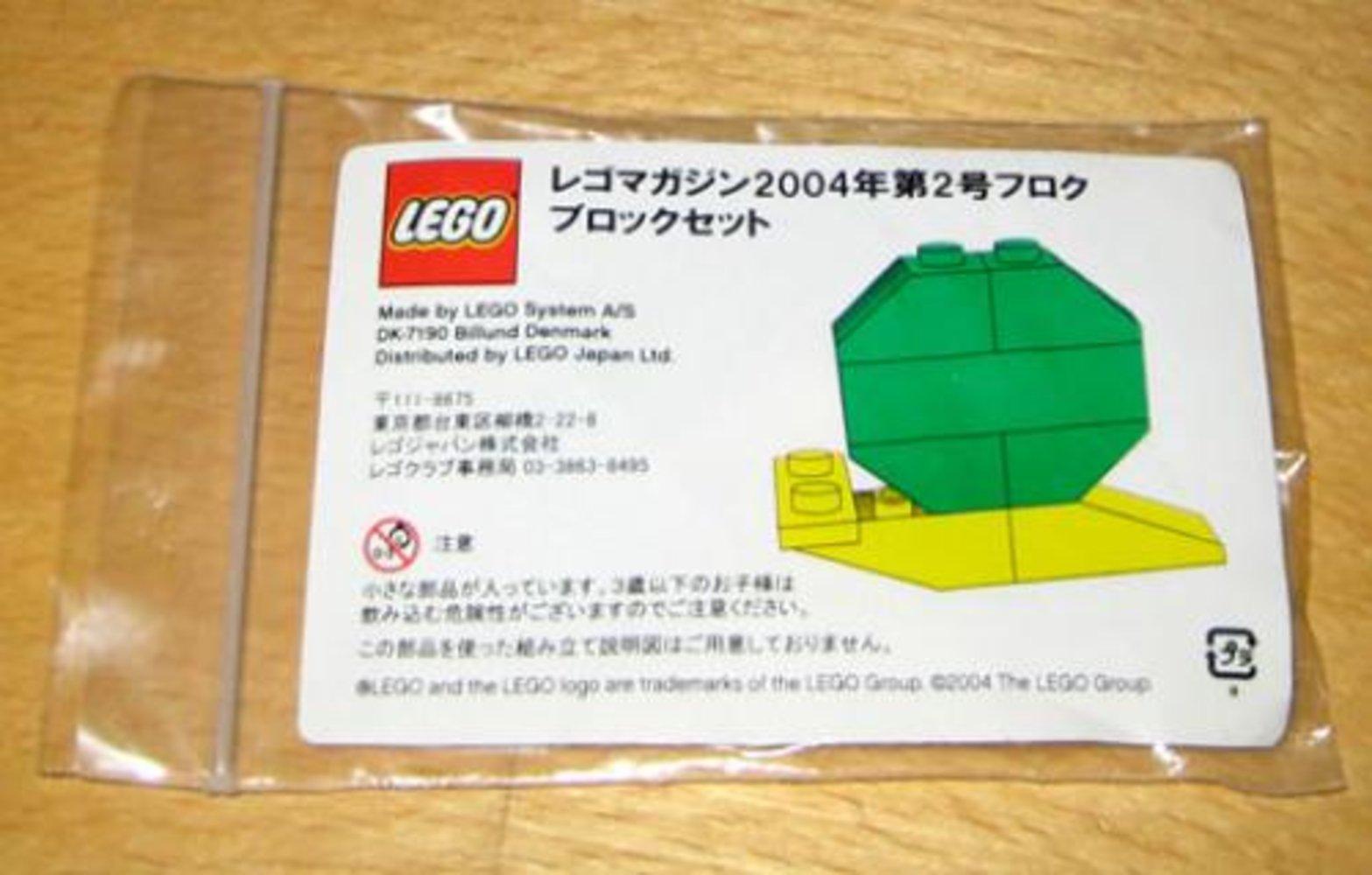 LEGO Japan Snail
