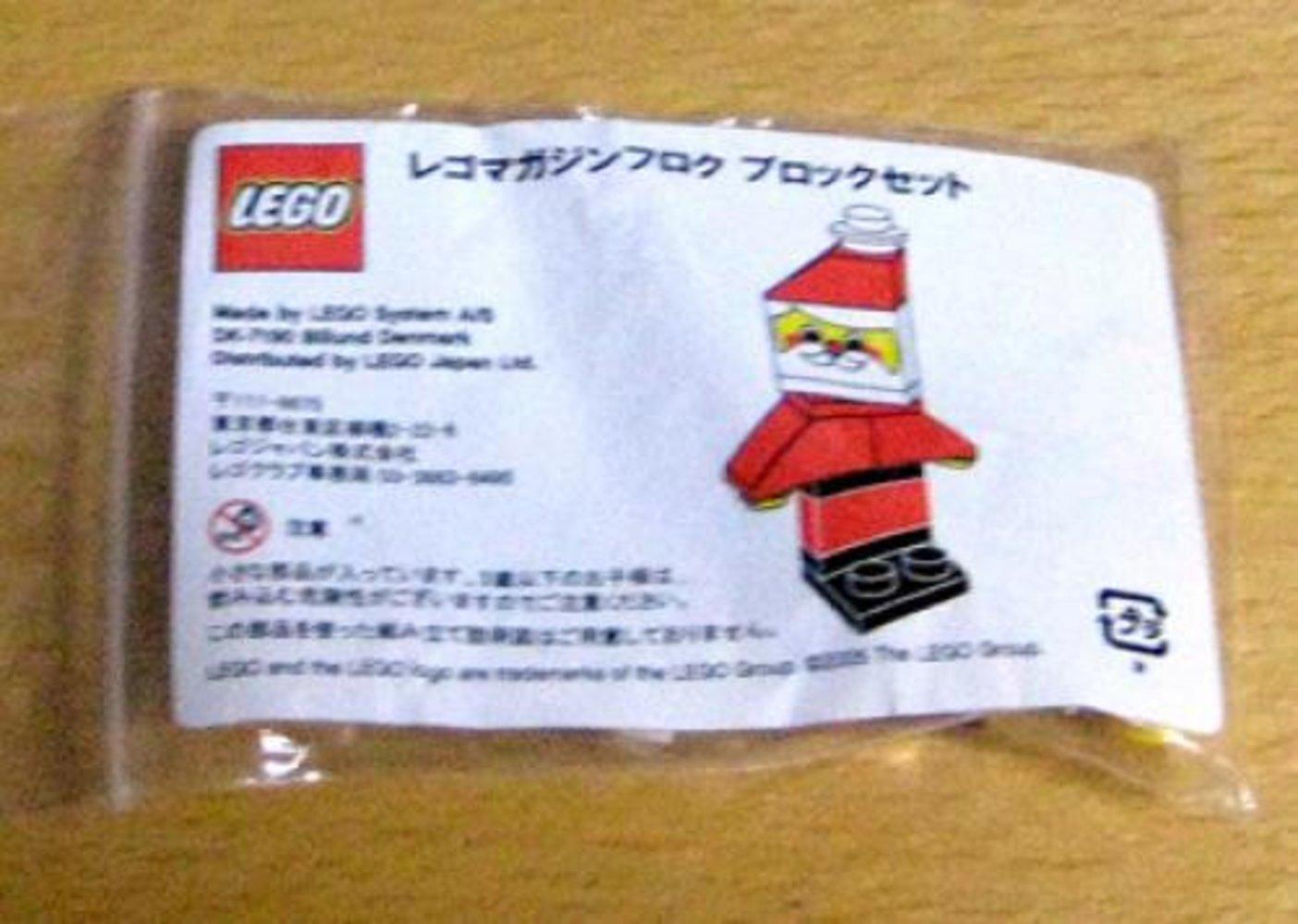 LEGO Japan Santa