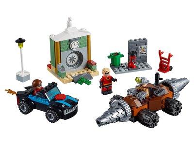 Lego Juniors 10760 Underminer Bank Heist