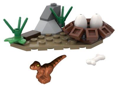 Lego Jurassic World 121801 Baby Raptor and Nest