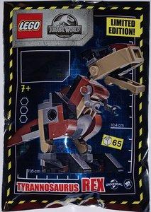Lego Jurassic World 122005 Tyrannosaurus Rex