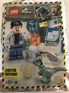 Lego Jurassic World 122112 Dr. Wu's Laboratory