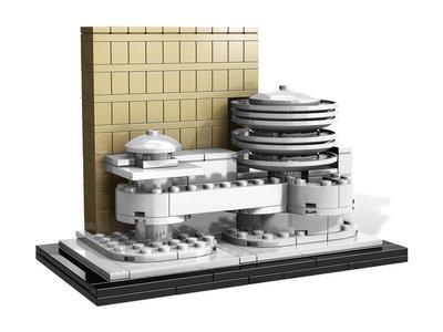 Lego Architecture 21004 Solomon R. Guggenheim Museum