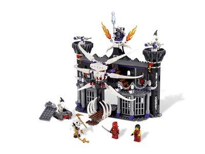 Lego Ninjago 2505 Garmadon's Dark Fortress