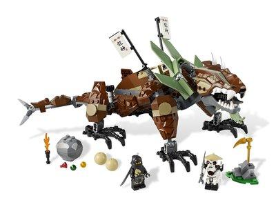 Lego Ninjago 2509 Earth Dragon Defense