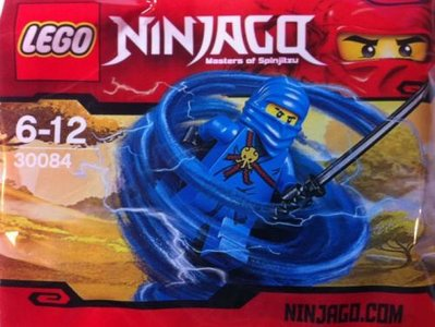 Lego Ninjago 30084 Ninjago Promotional Set