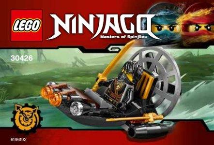 Lego Ninjago 30426 Stealthy Swamp Airboat