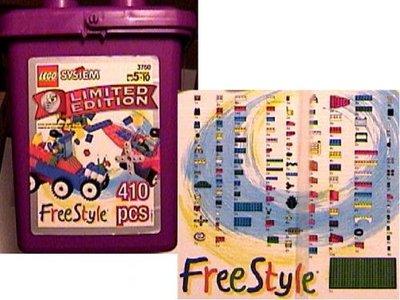 Lego Freestyle 3760 35th Anniversary Bucket