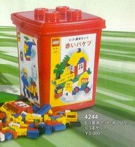 Lego Freestyle 4244 Large Bulk Bucket
