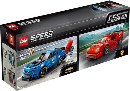 Lego Speed Champions 66647 Speed Champions Bundle