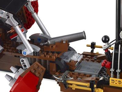 Lego Ninjago 9446 Destiny's Bounty